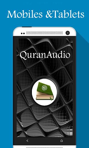 Quran Audio Yasser ad Dussary