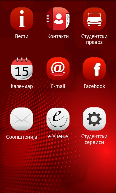 FON University - screenshot