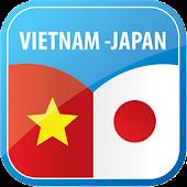 JVDict - Japan Vietnam Dict
