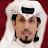 الشاعر حمد البريدي logo