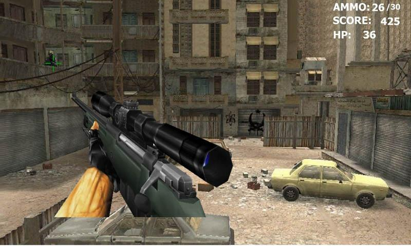 Sniper Training -Shooting Game - screenshot