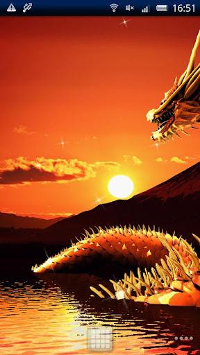 Dragon of Mt. Fuji Trial