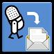 音声入力してメール