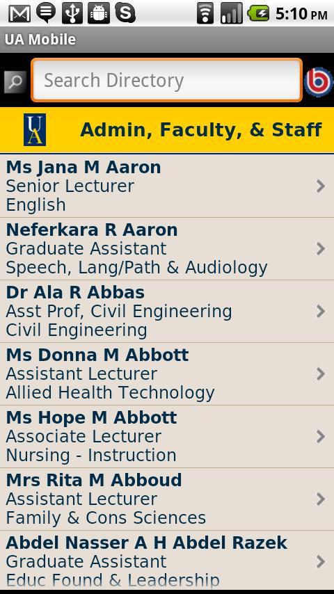 UA Mobile- screenshot