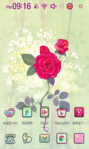 은알의 꽃들의 놀이 런처플래닛 멀티 테마