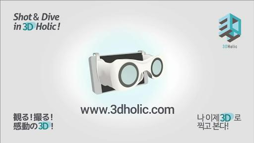 3DHolic InstaWarp - Beta