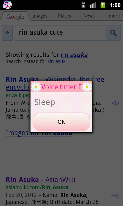 Voice timer F (kitchen timer)- screenshot