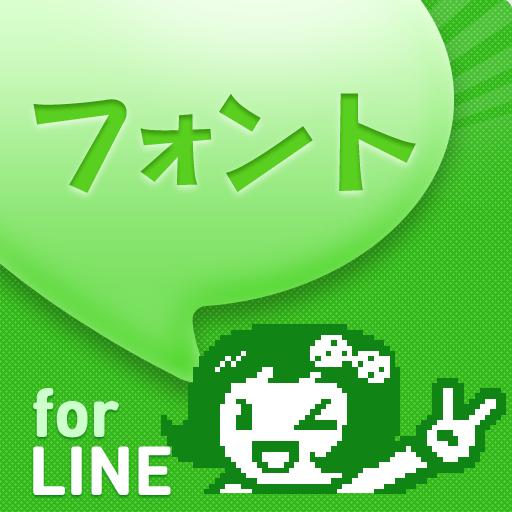 フォント for LINE_RixComingsoon 社交 LOGO-玩APPs