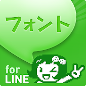 フォント for LINE_RixComingsoon