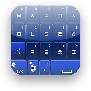 Korean Keyboard Apk File For Kindle App Guide for ko...