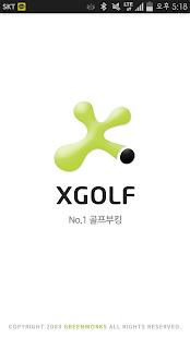 XGOLF 엑스골프 - screenshot thumbnail