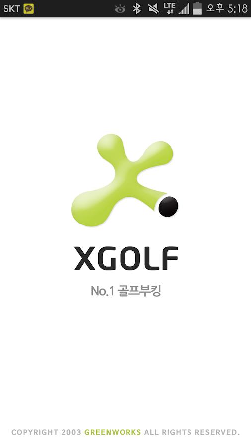 XGOLF 엑스골프 - screenshot