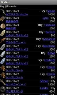 unofficial ffxiah viewer- screenshot thumbnail
