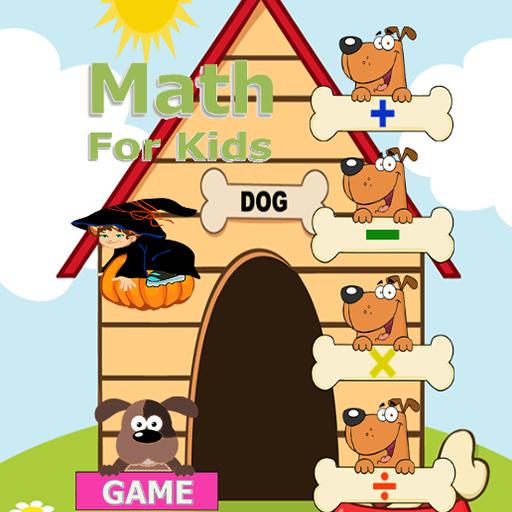 数学游戏 教育 LOGO-玩APPs