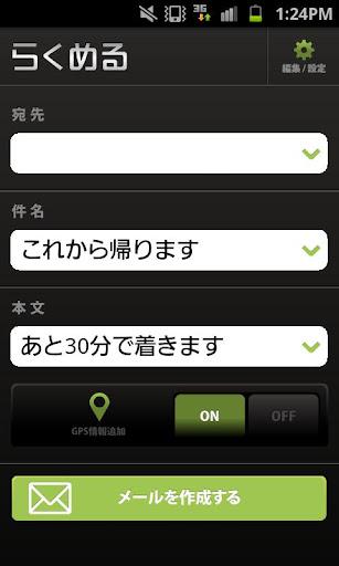 u3089u304fu3081u308b 2.0 Windows u7528 6