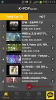 Screenshot of 무료음악 Today Music TOP 100