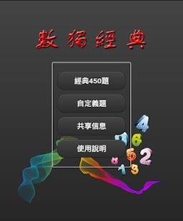 iPhone 軟體 - 關於app的經典軟體和遊戲 - 蘋果討論區 - Mobile01