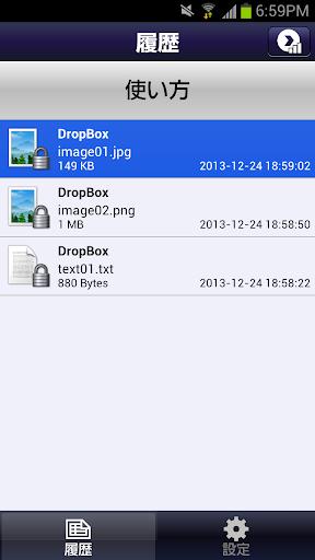 u79d8u6587 Cloud Data Protection 10.20.0000 Windows u7528 2