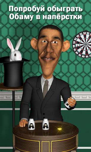 Обама: Охотник на террористов