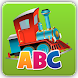 Kids ABC Trains Game icon