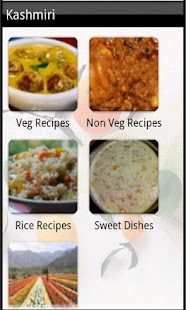 North Indian Recipes - screenshot thumbnail