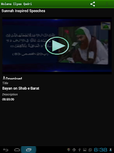 Ilyas Qadri (Islamic Scholar)- screenshot thumbnail
