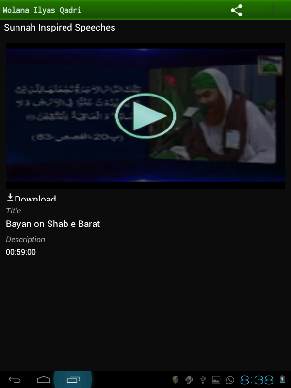 Ilyas Qadri (Islamic Scholar)- screenshot