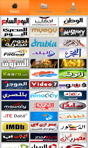 Egypt Newspapers أخبار مصر