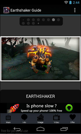 【免費媒體與影片App】Earthshaker Guide-APP點子