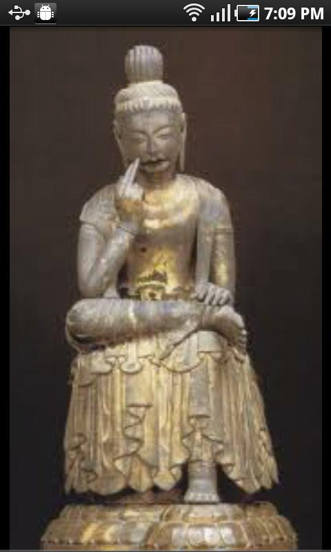 Buddhist image- screenshot