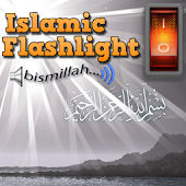 Islamic Flashlight