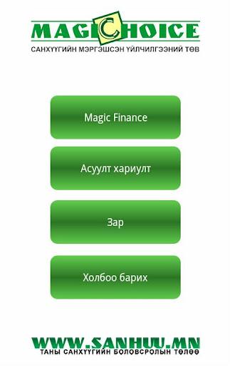 magic choice center