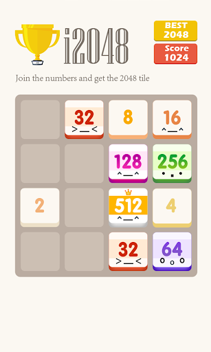 玩街機App|2048腦力遊戲免費|APP試玩