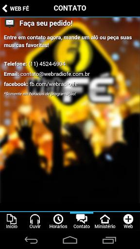 【免費音樂App】Web Radio Fé-APP點子