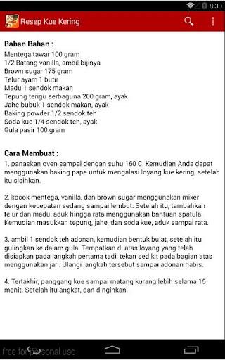 【免費書籍App】Kumpulan Resep Kue Kering-APP點子