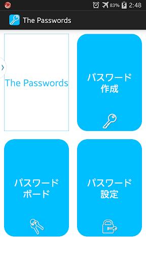 The Passwords パスワード管理