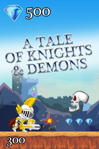 騎士與魔鬼戰鬥遊戲