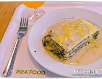 IKEA 宜家家居餐廳
