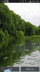 Rain Drops Live Wallpaper - screenshot thumbnail