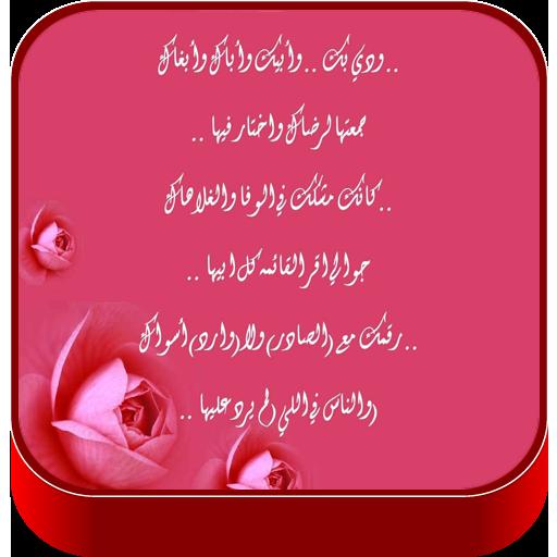 شعر حب و شوق 2015