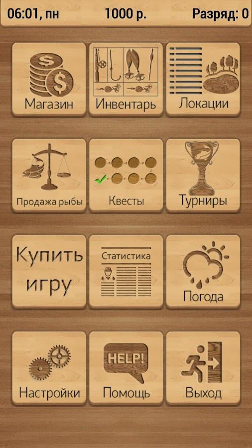 Приложения в Google Play – StarLine Ключ