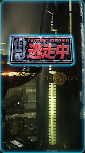 Run for Money - screenshot thumbnail