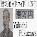 Yukichi Fukuzawa Droid 10000 logo