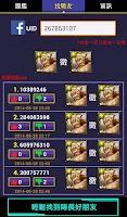 Screenshot of TosGuide(info、guide、friend)