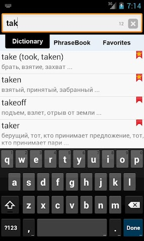 Bigg En-Ru Offline Dictionary Screenshot