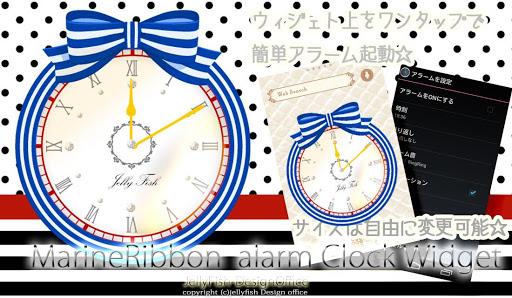 マリンカラーリボンアラーム付き時計ウィジェット【FREE】