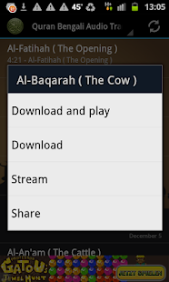 Quran Bengali Translation MP3 - náhled