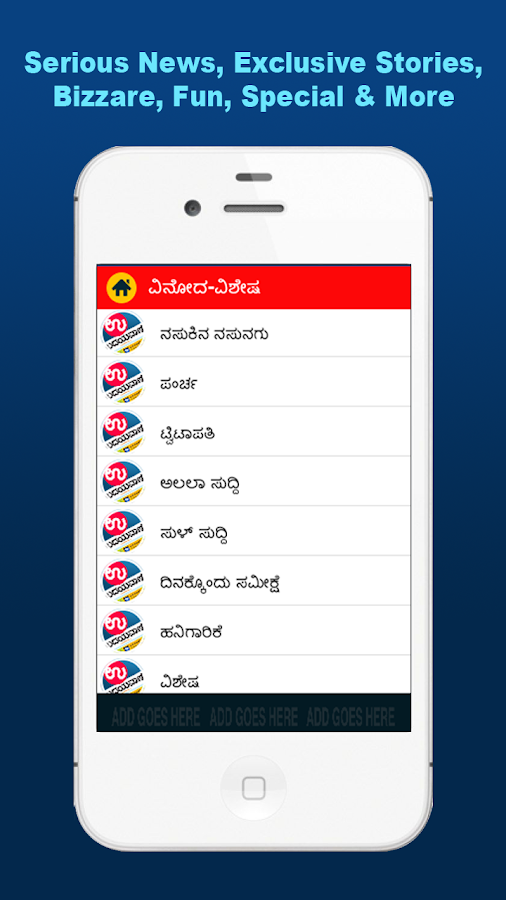 Udayavani Kannada News - screenshot