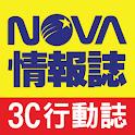 NOVA Information Magazine logo