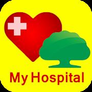國泰綜合醫院